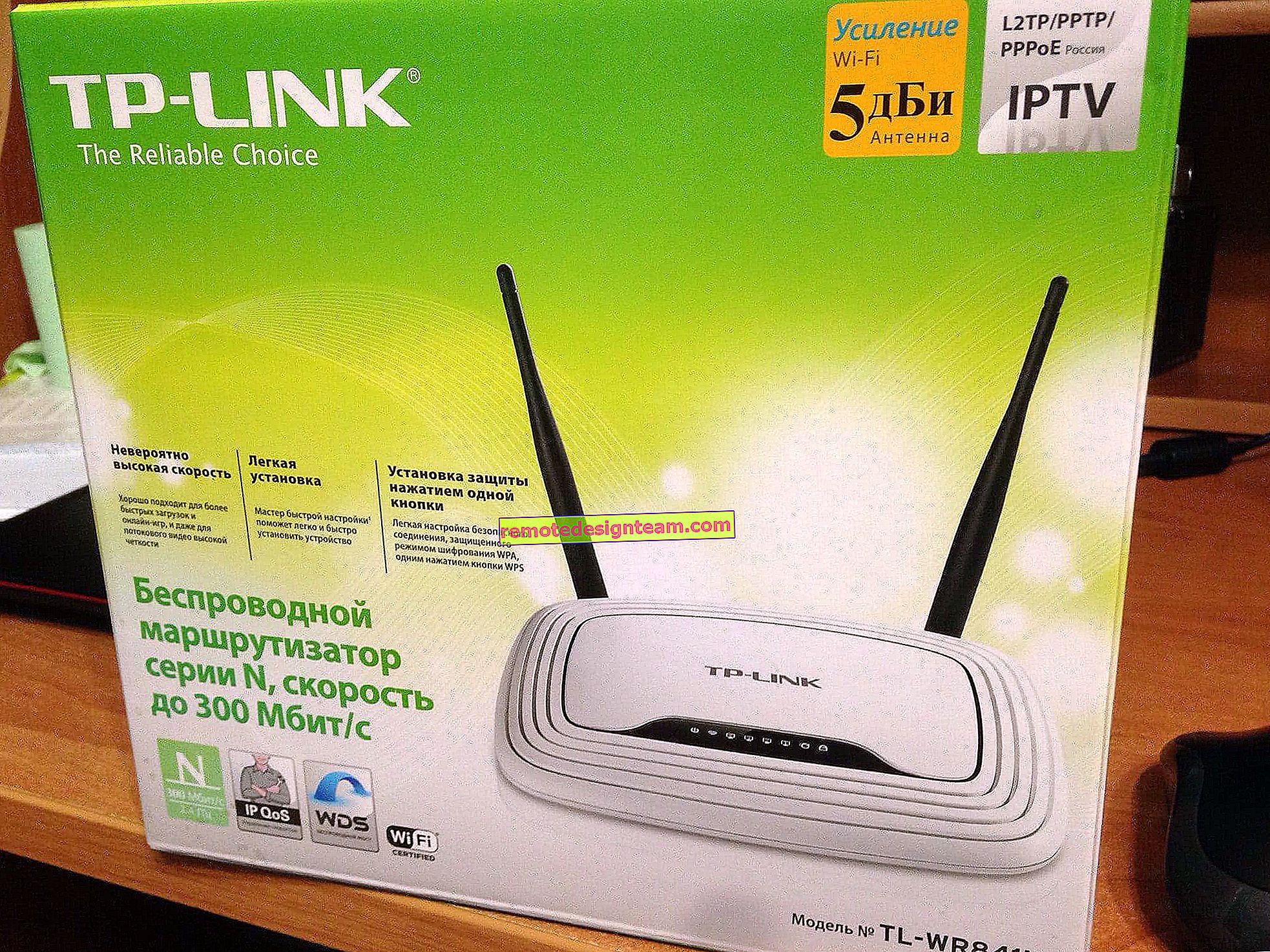 TP-Link TL-WR841Nルーターの構成。接続、インターネット、Wi-Fiの設定