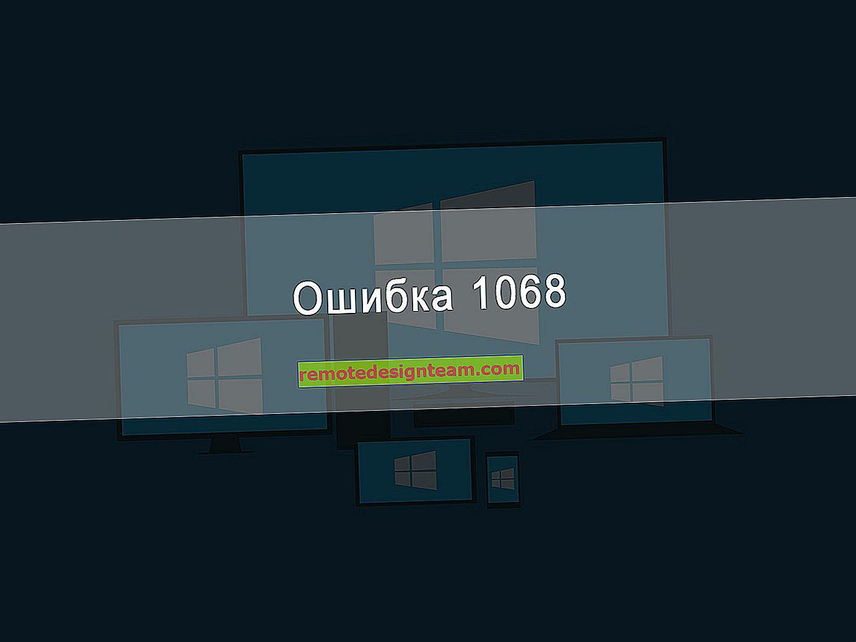Не вдалося запустити розміщену мережу в Windows