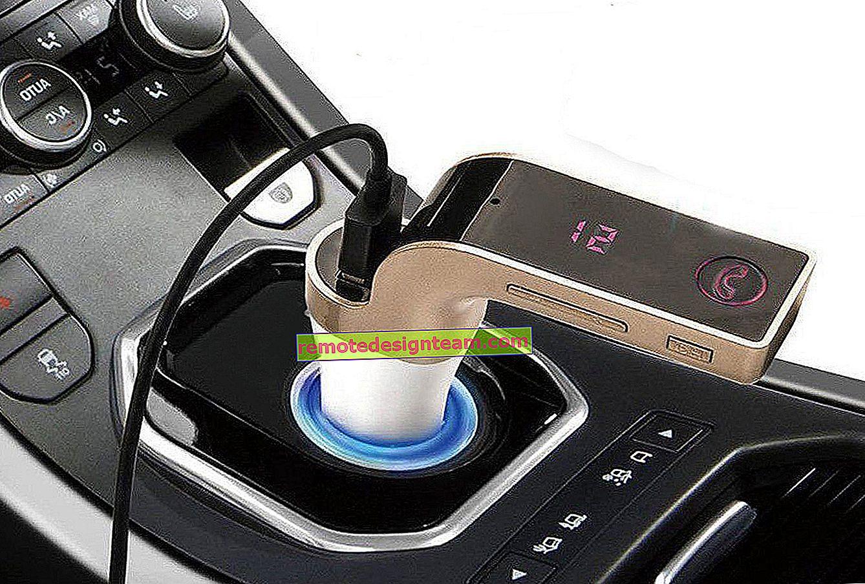 携帯電話から車内の音楽を聴く方法:Bluetooth、AUX、USBケーブル、送信機