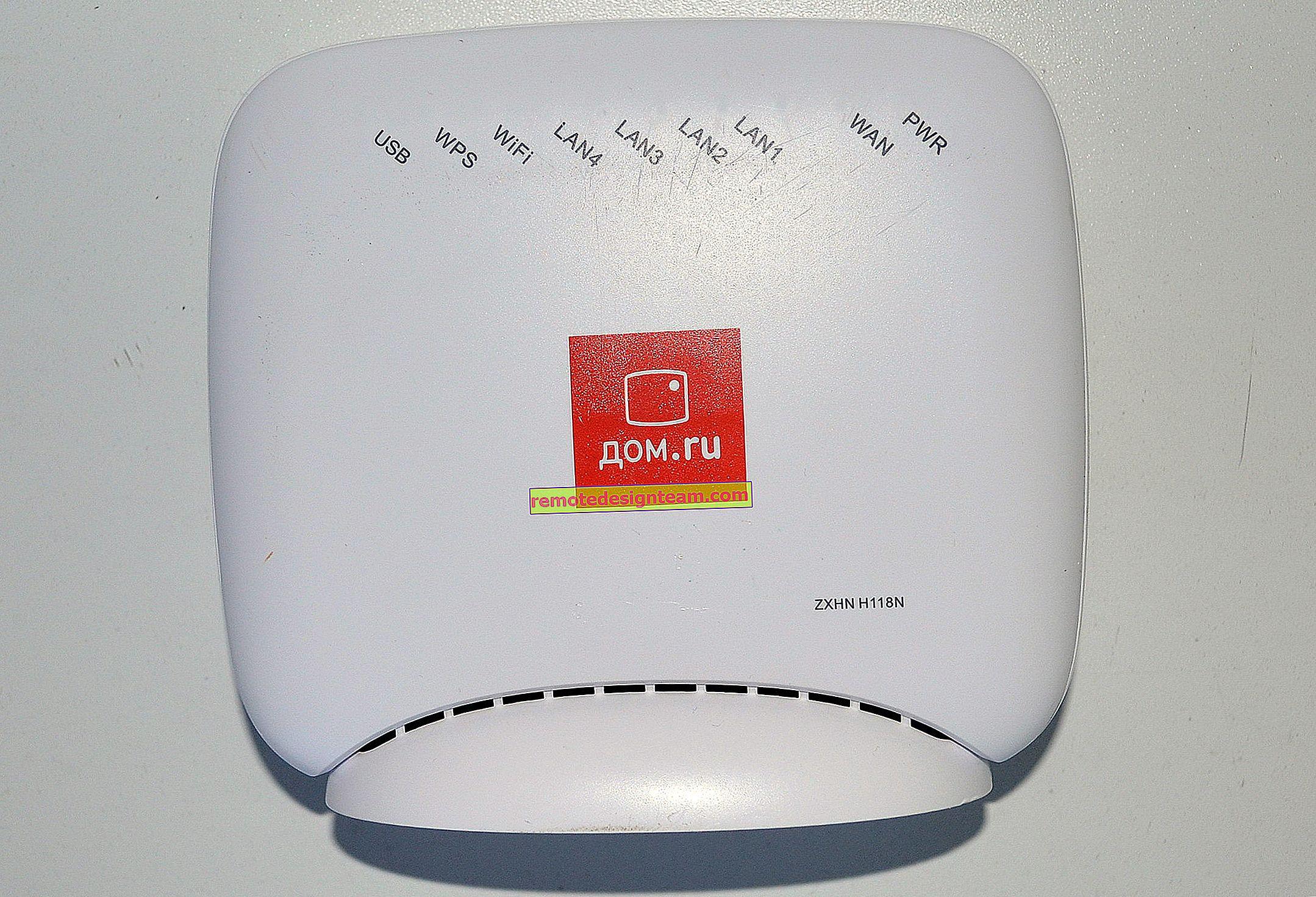 إعداد موجه Wi-Fi لموفر Dom.ru