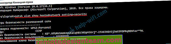 netsh wlan mostra hostednetwork setting = security