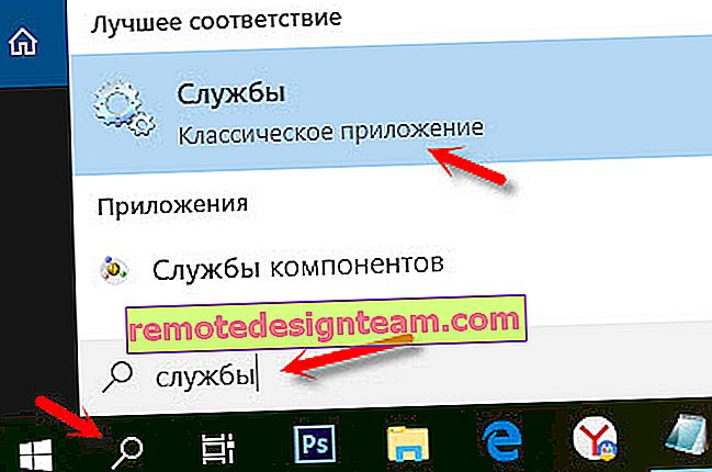 служби Windows