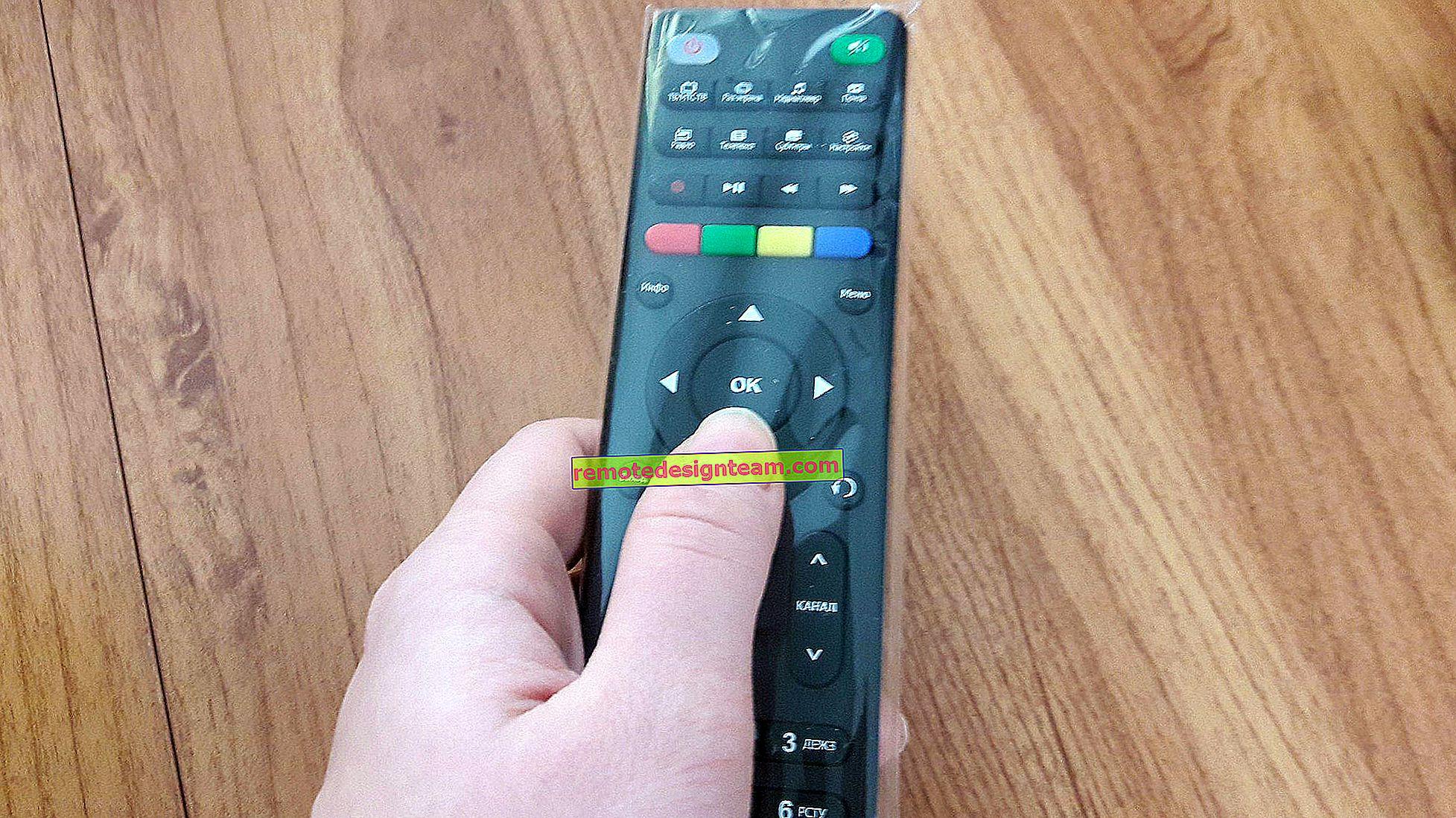 คุณต้องการอะไรเพื่อรับโทรทัศน์ภาคพื้นดินระบบดิจิตอล? วิธีรับสัญญาณและดู T2?