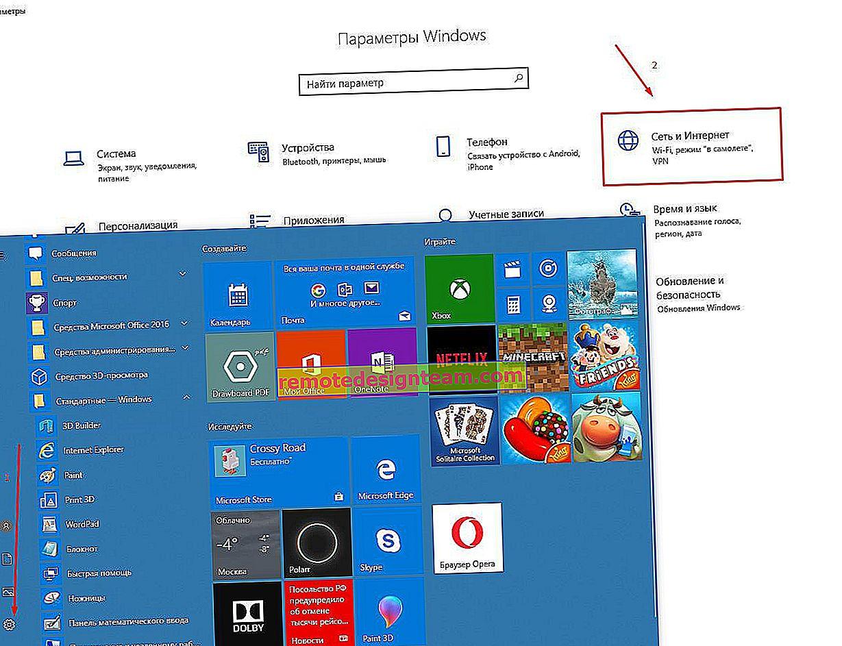 Windows ไม่สามารถตรวจพบการตั้งค่าพร็อกซีสำหรับเครือข่ายนี้โดยอัตโนมัติ