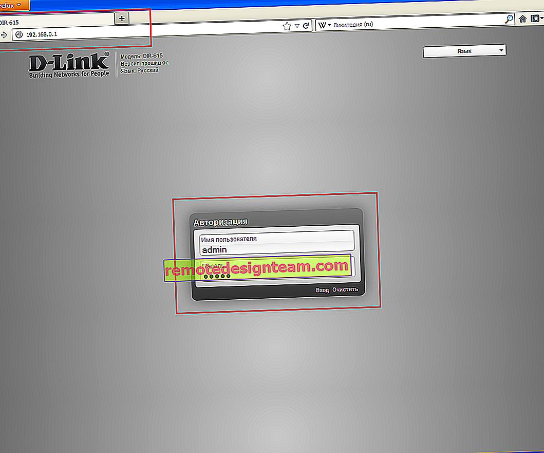 Чи не заходить в налаштування роутера D-Link (не відкривається 192.168.0.1)