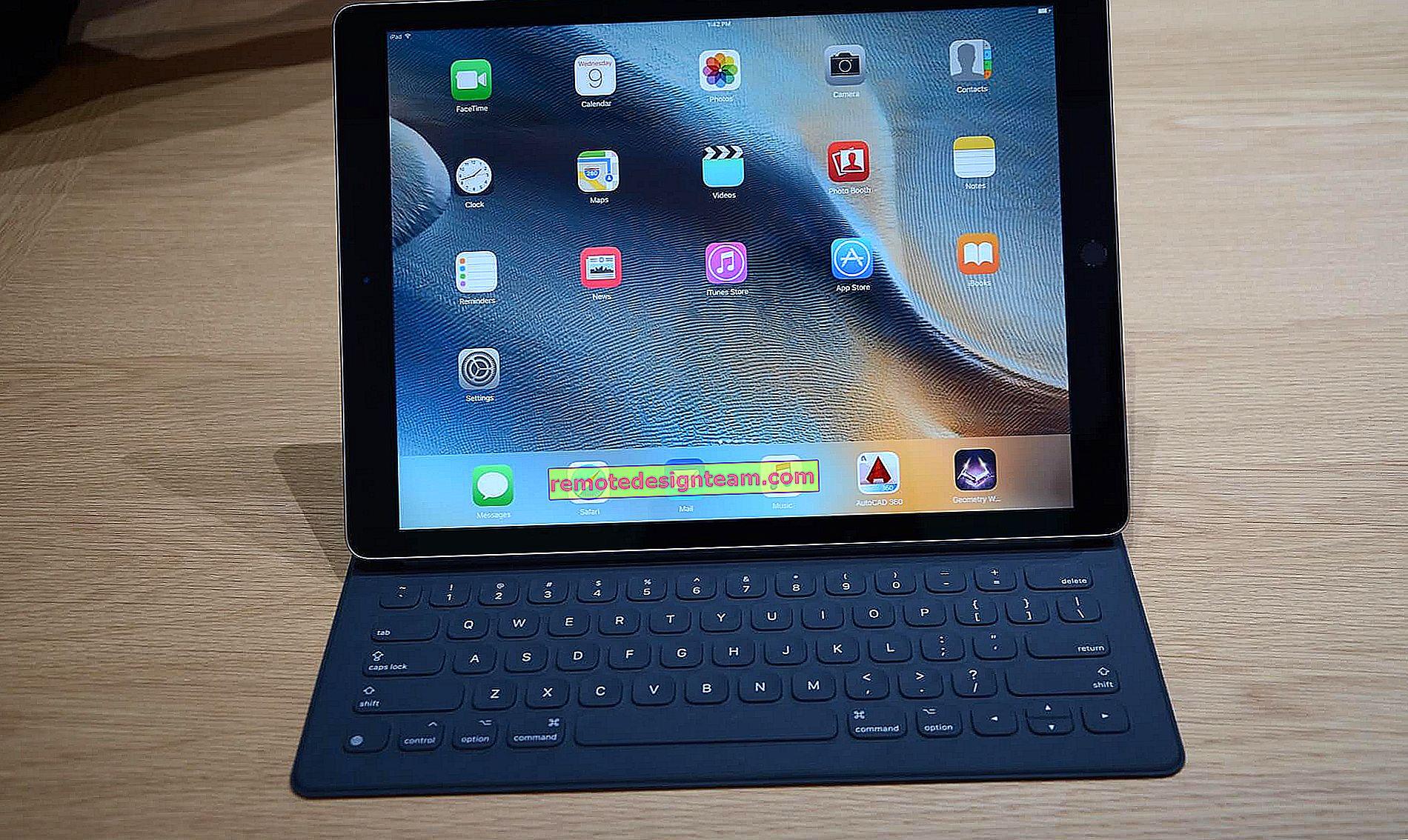 Как да огледате екрана на iPhone или iPad на телевизор?
