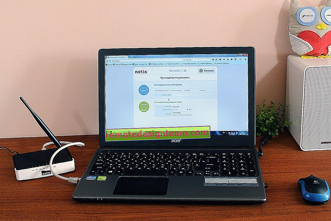 Konfigurowanie Netis WF2419R i Netis WF2419. Jak skonfigurować Internet i Wi-Fi?