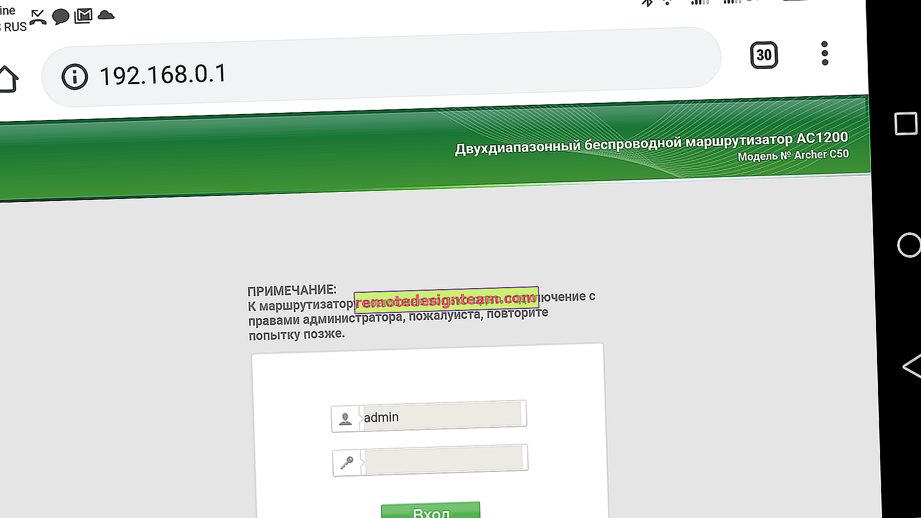 192.168.1.1 - login do routera, login i hasło admin