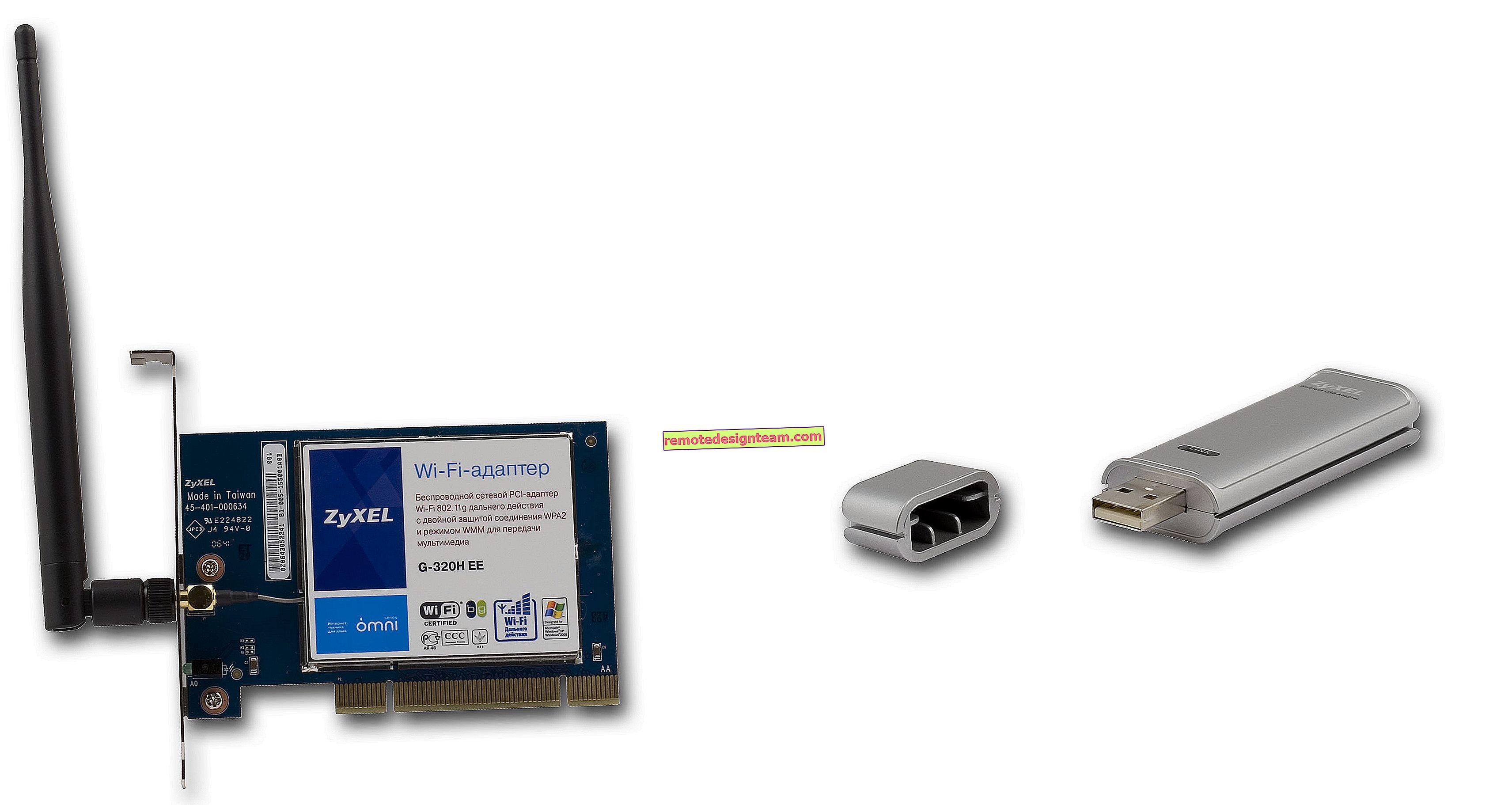 Як дізнатися який Wi-Fi адаптер варто в ноутбуці?