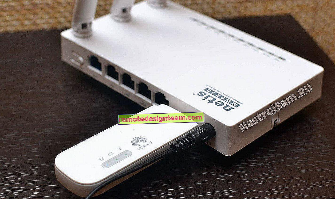 การกำหนดค่าโมเด็ม USB 3G / 4G บนเราเตอร์ Netis MW5230