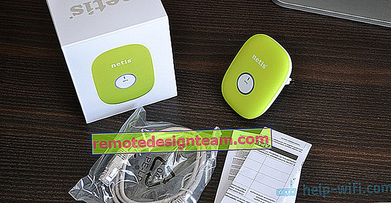 Netis Wireless N E1 +