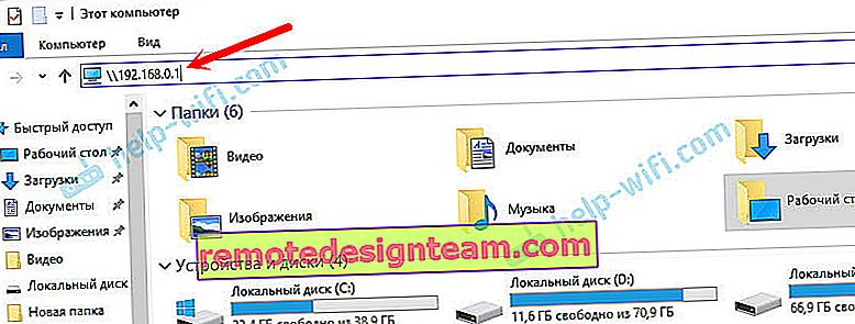 \\ 192.168.0.1 - buka USB flash drive melalui router