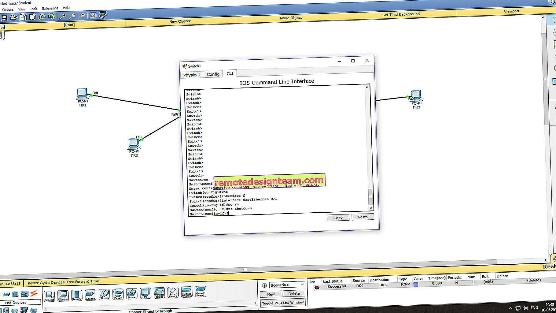 Dapatkan alamat IP secara otomatis di Windows. Bagaimana cara menyiapkannya?