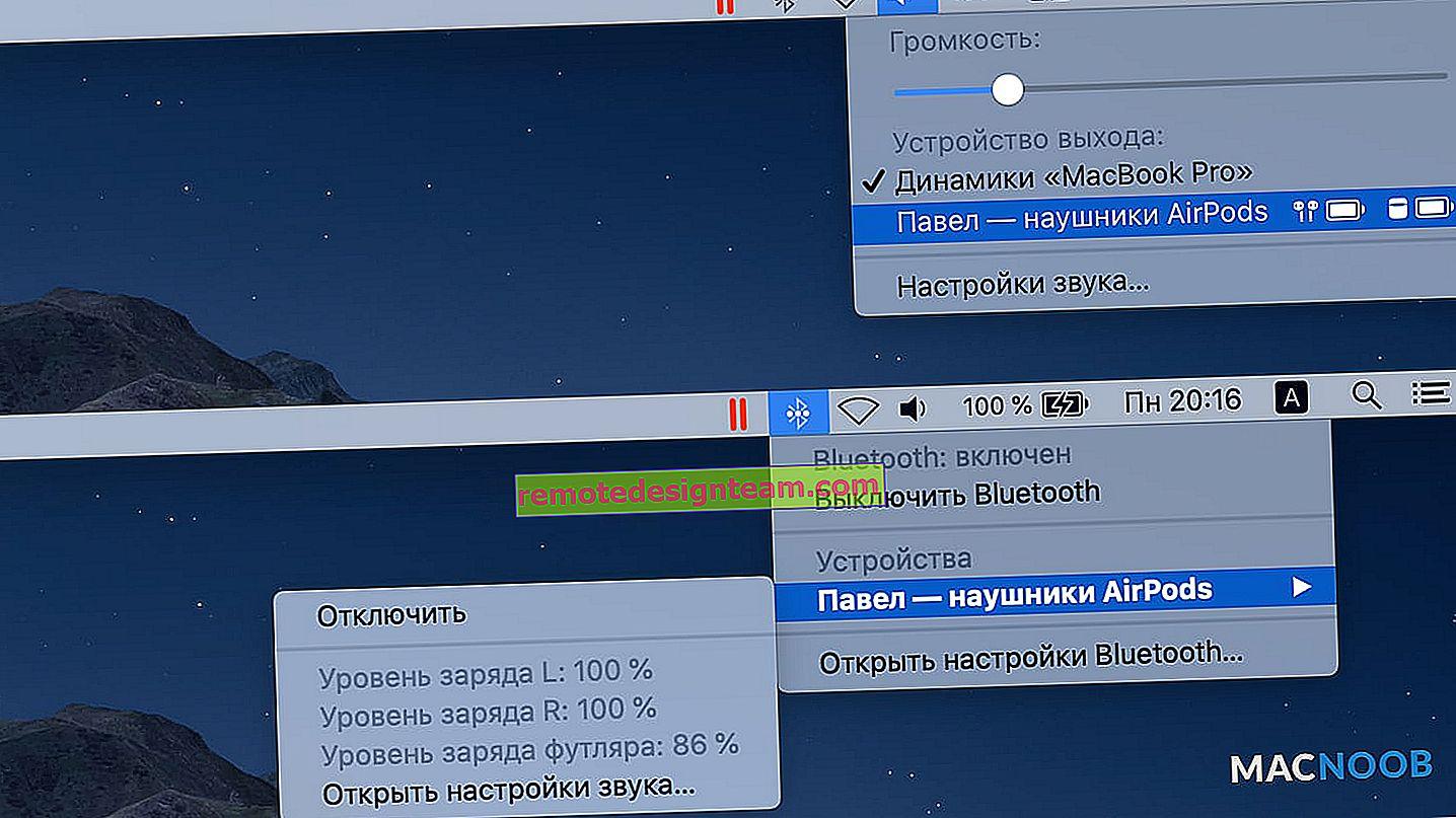 วิธีเชื่อมต่อ AirPods กับ MacBook, iMac, Mac mini