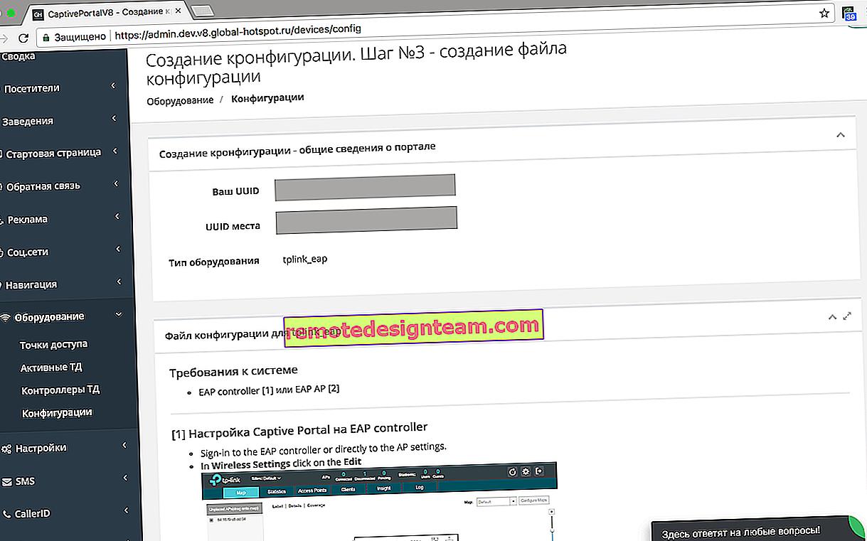 Mengonfigurasi server FTP pada router TP-LINK