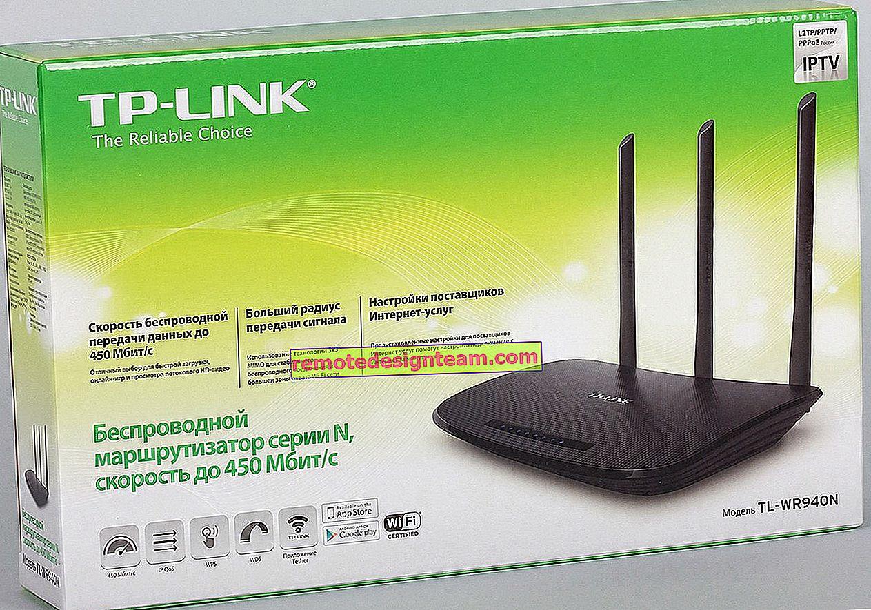 Роутер TP-Link TL-WR940N (v3): огляд та відгуки