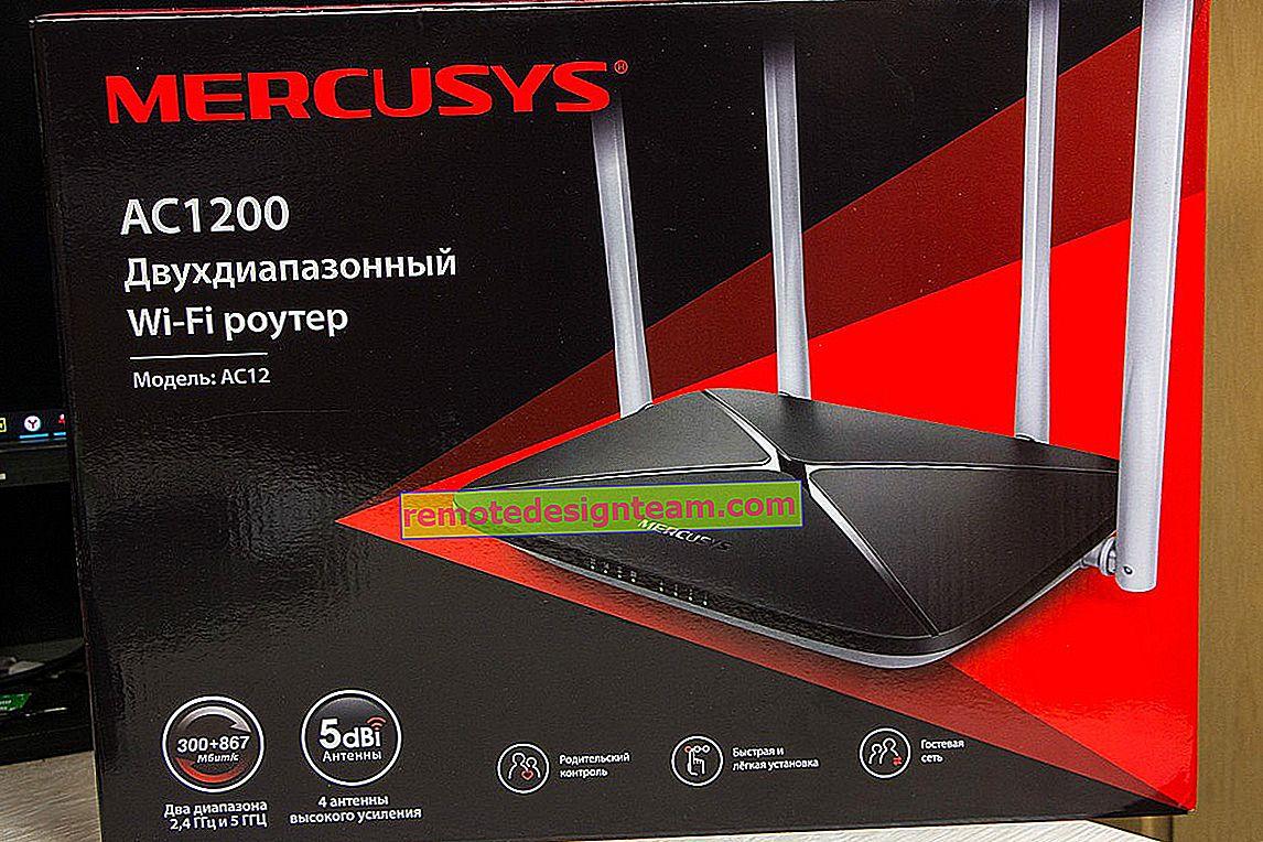 Огляд маршрутизатора Mercusys AC12