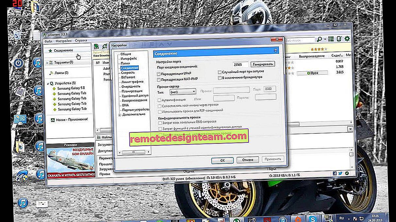 Jak otworzyć port na routerze Netis?