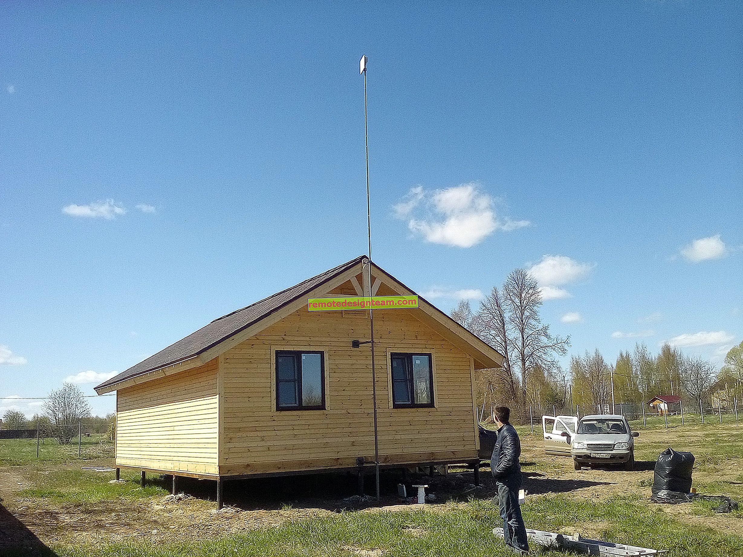 Роздача інтернету по локальній мережі з 3G модема