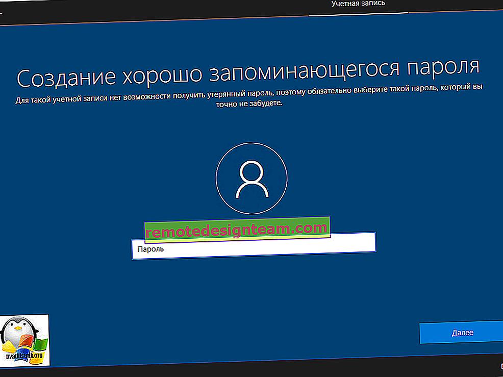 Помилка «Щоб настроїти TCP / IP, слід встановити і налаштувати мережевий адаптер» в Windows 10/8/7