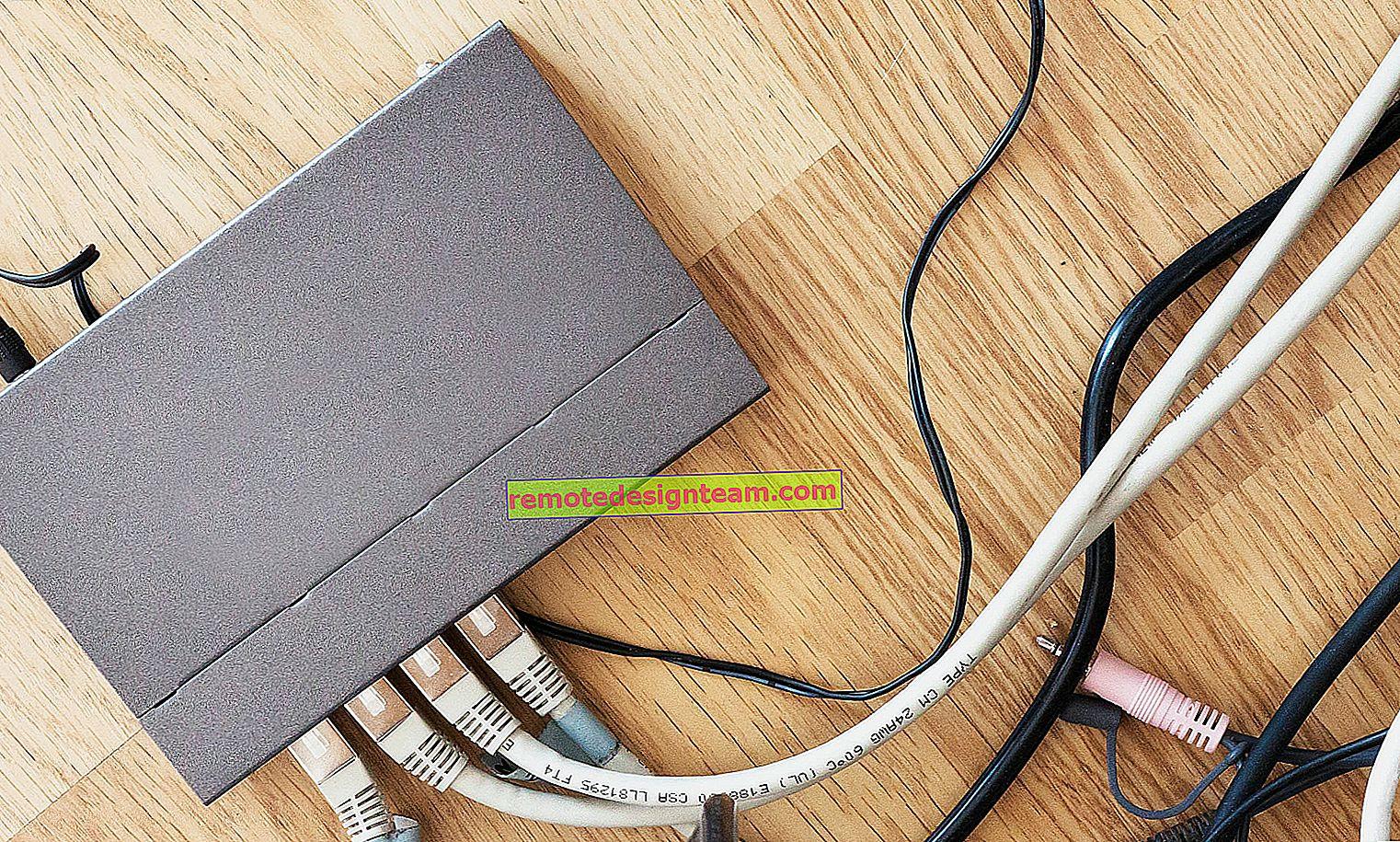 Що таке роутер? Чим Wi-Fi роутер відрізняється від маршрутизатора?