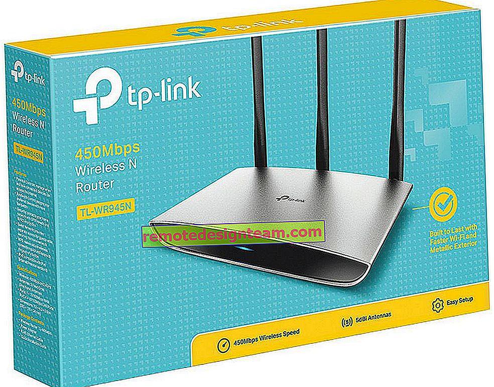 Налаштування роутера TP-Link TL-WR945N