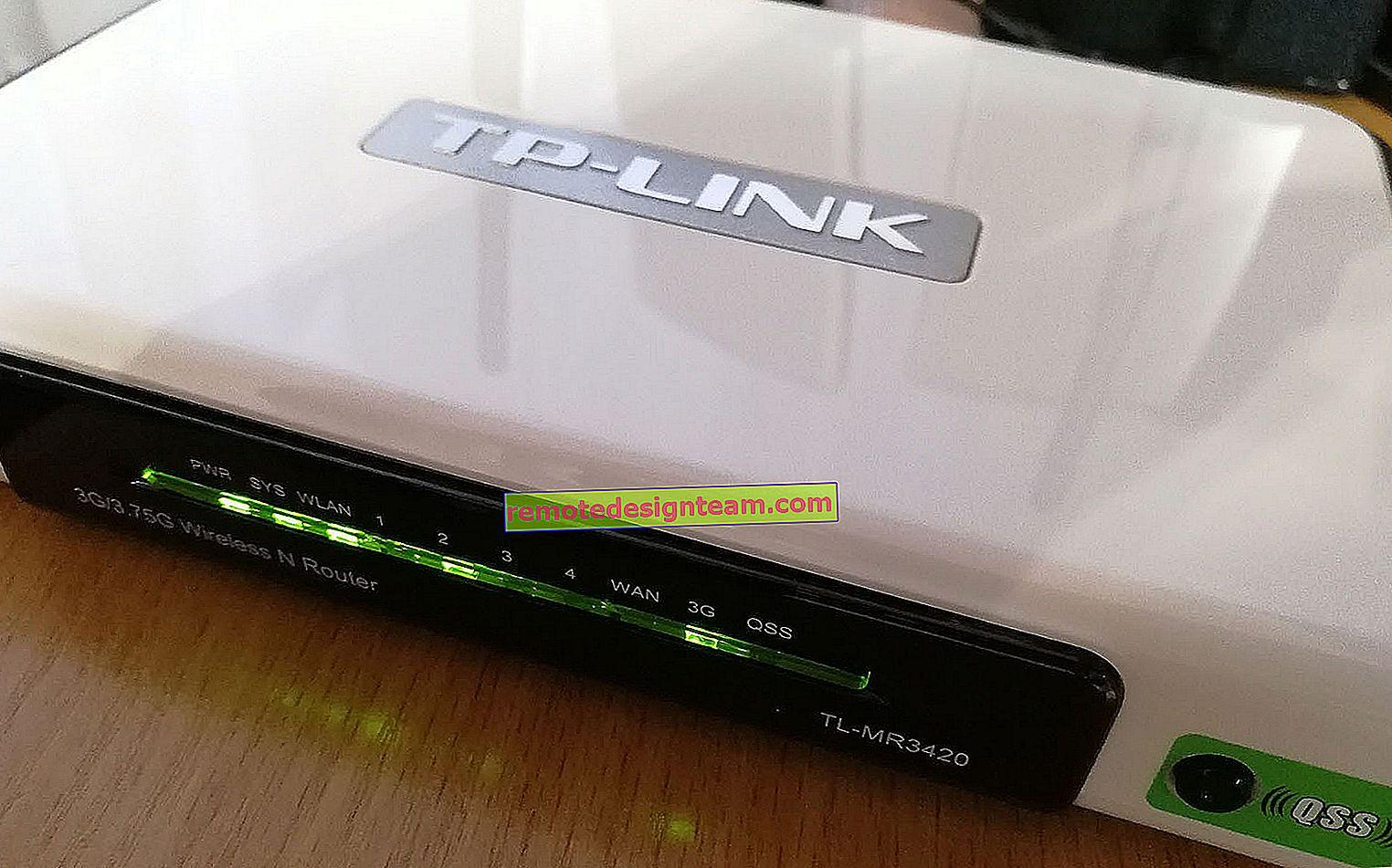 TP-LINK M5250モバイルルーターの設定手順