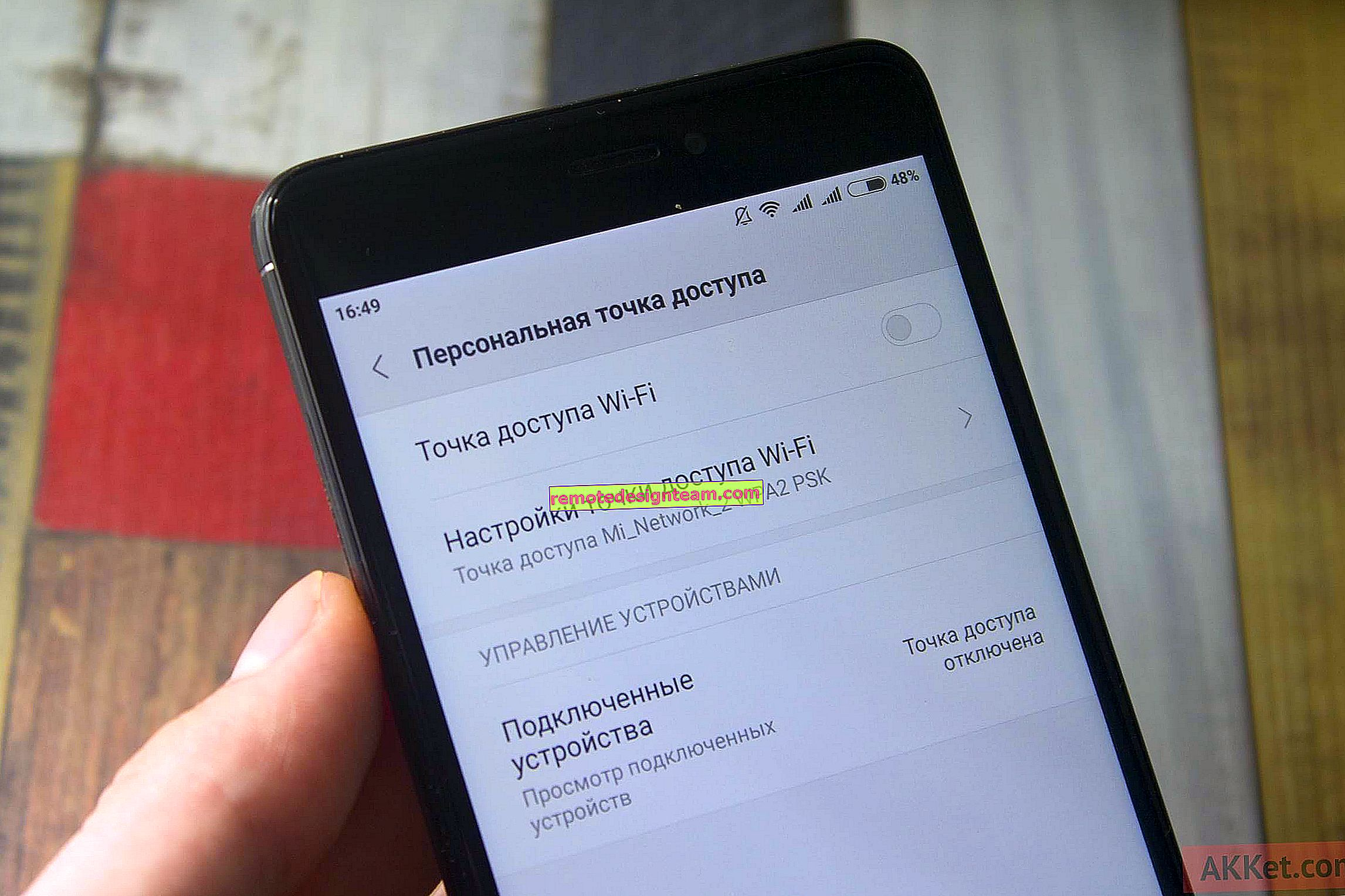 AndroidスマートフォンMeizuでWi-Fi経由でインターネットを配布する方法