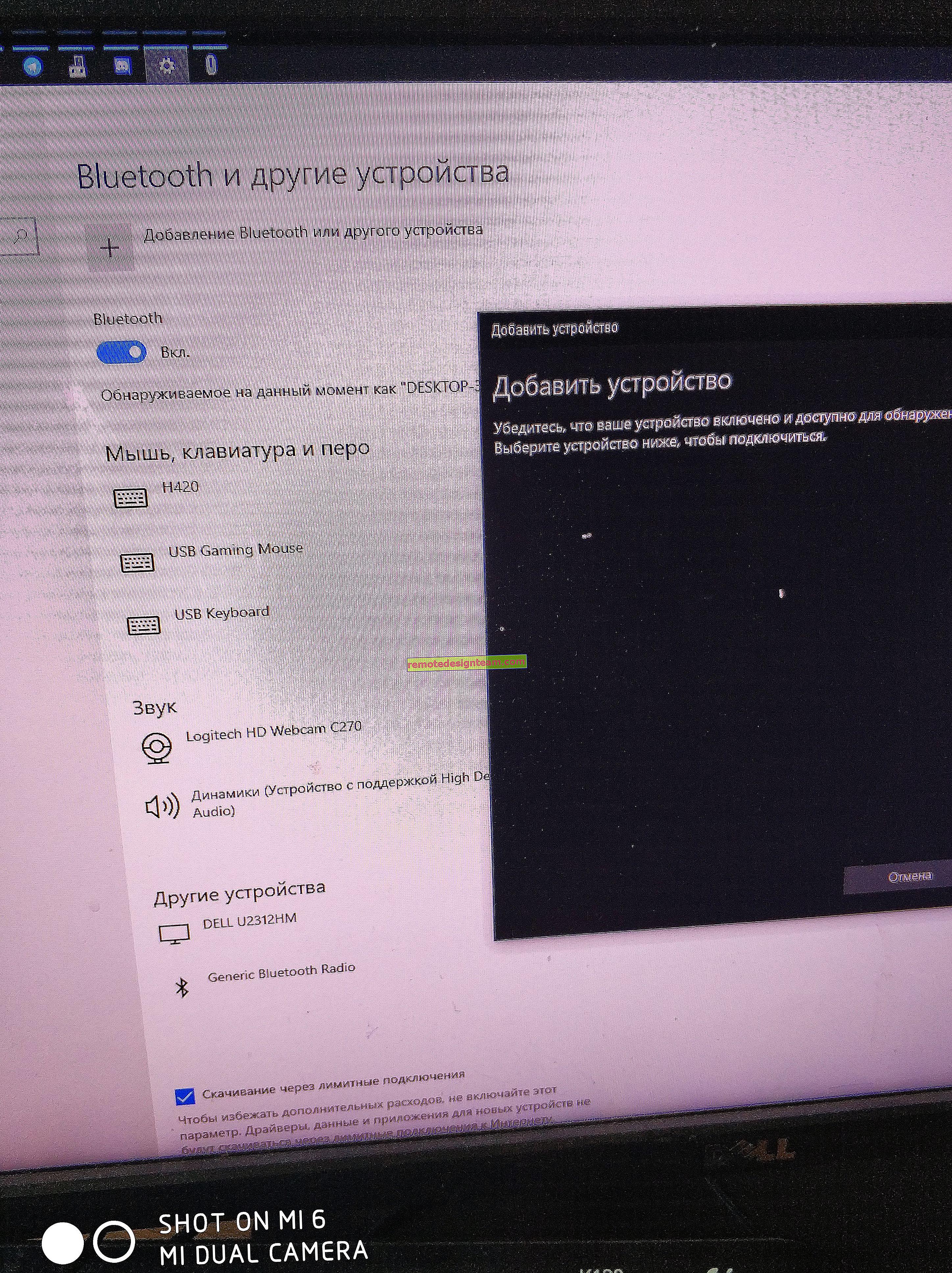 Konfigurowanie Bluetooth na komputerze (PC). Podłączenie adaptera Bluetooth i instalacja sterownika