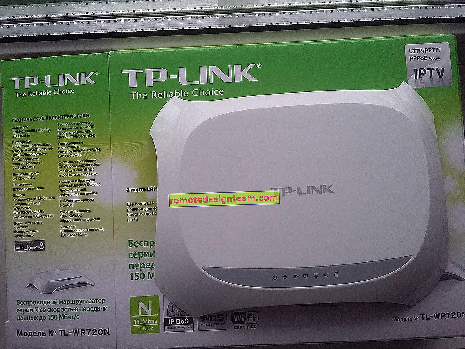 Роутер TP-LINK TL-WR720N ріже швидкість