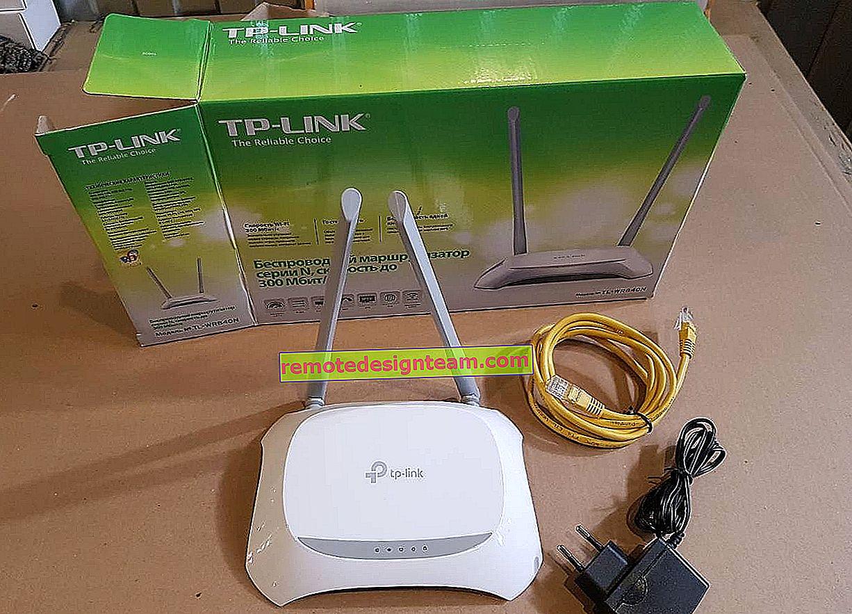 Jak wprowadzić ustawienia routera TP-Link?