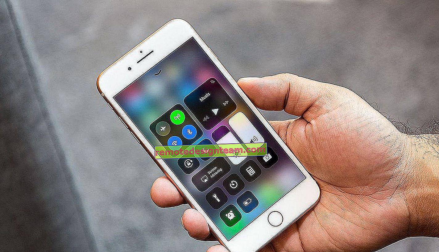 Чому iPhone підключається до WiFi але не вантажить?