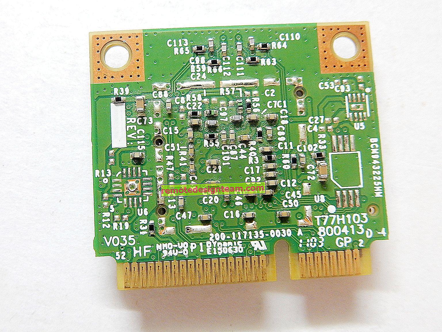 لا يرى الكمبيوتر المحمول وحدة WiFi Mini PCI