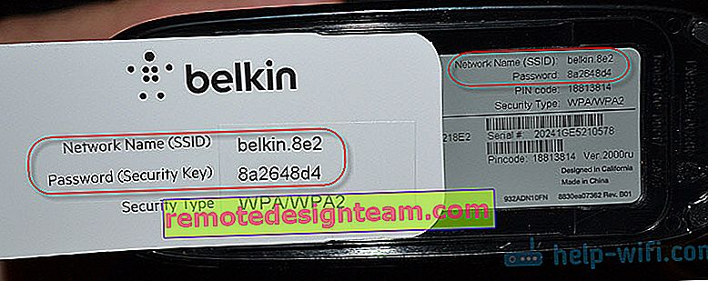 Password di fabbrica del router Belkin e nome Wi-Fi