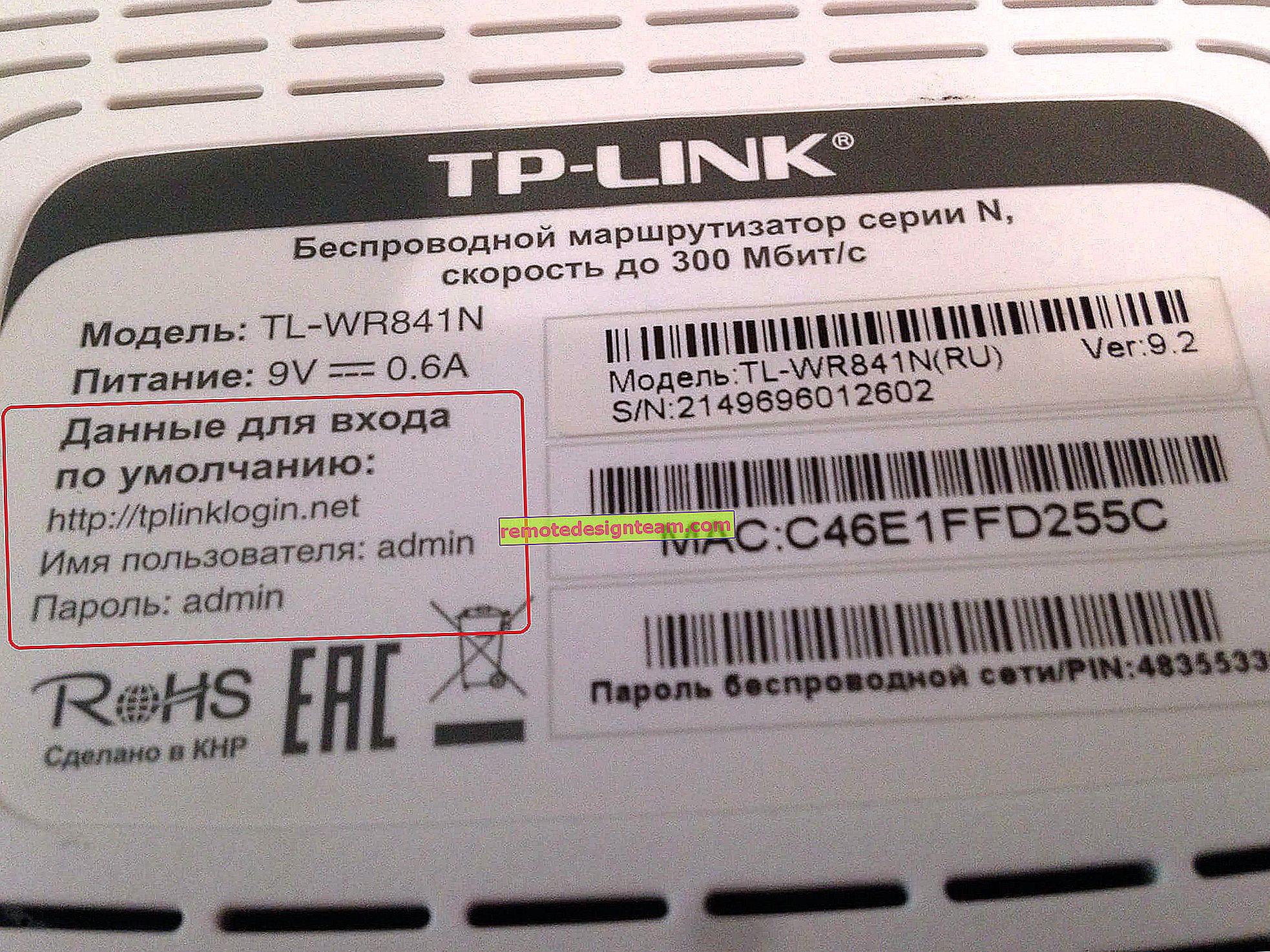 Setelah mengatur ulang router, login / kata sandi pabrik (TP-Link) tidak cocok