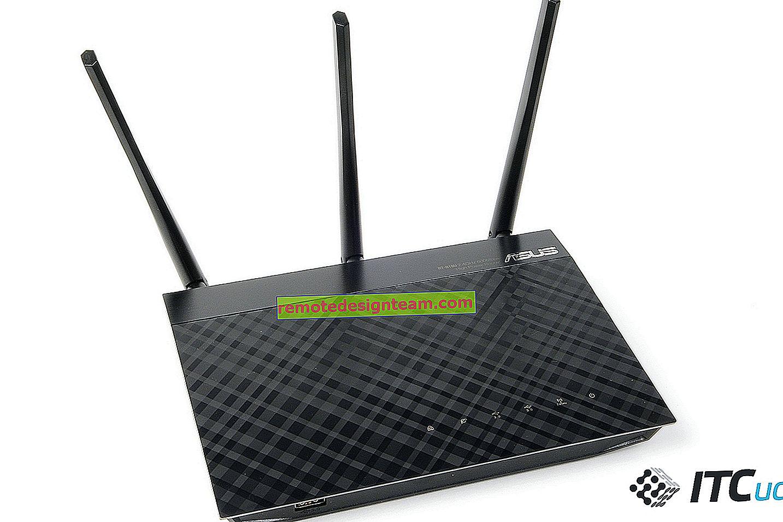 Funzionamento instabile del router ASUS WL-520GU