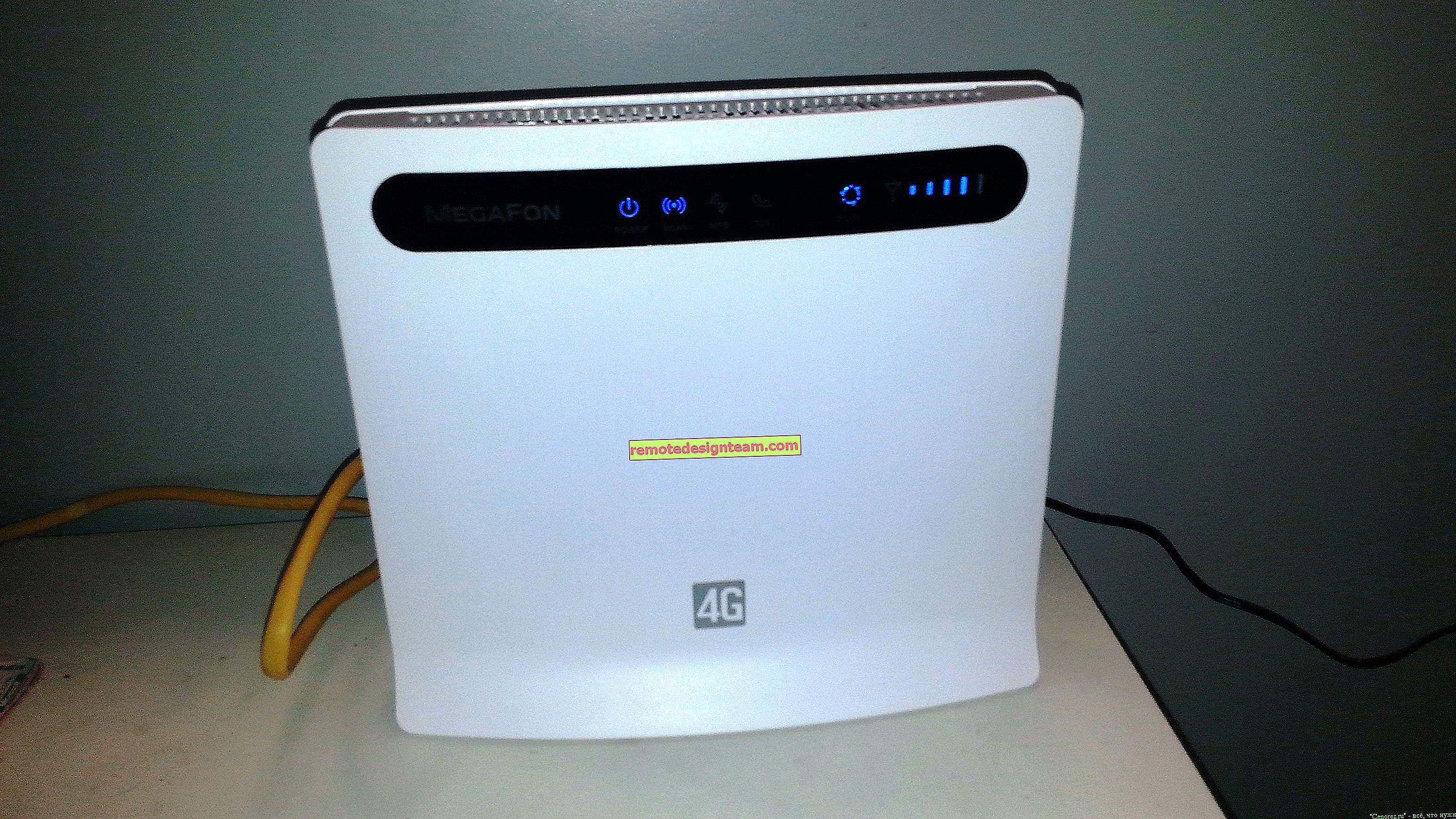 Чужі комп'ютери і телефони в локальній мережі через роутер