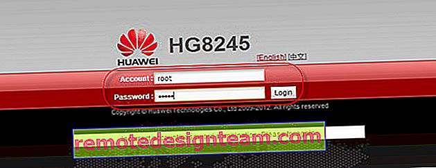 Accedi e password per accedere a Huawei HG8245